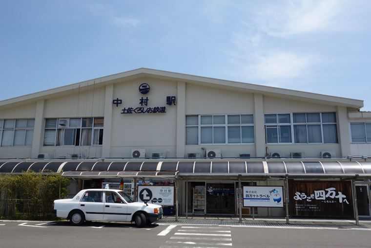 土佐くろしお鉄道の中村駅