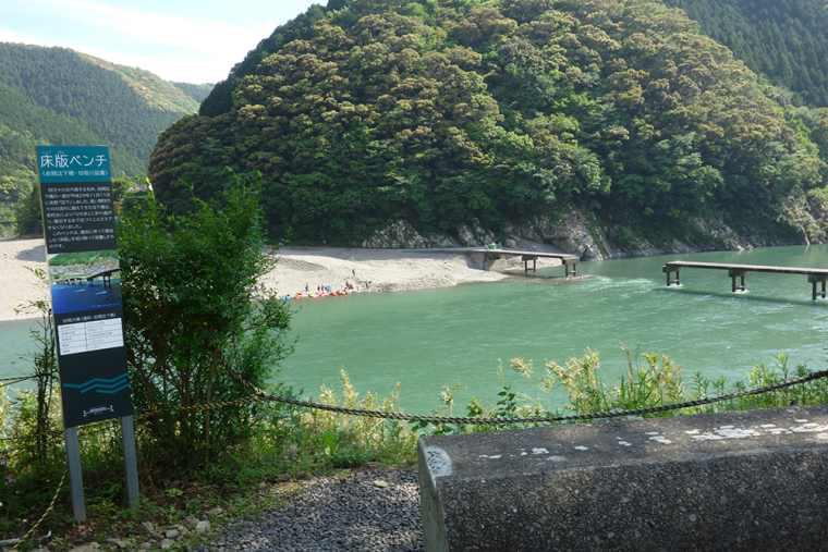 岩間沈下橋の岩間四万十茶屋