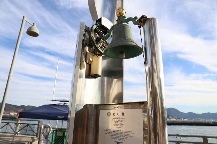 カモンワーフ 愛の鐘