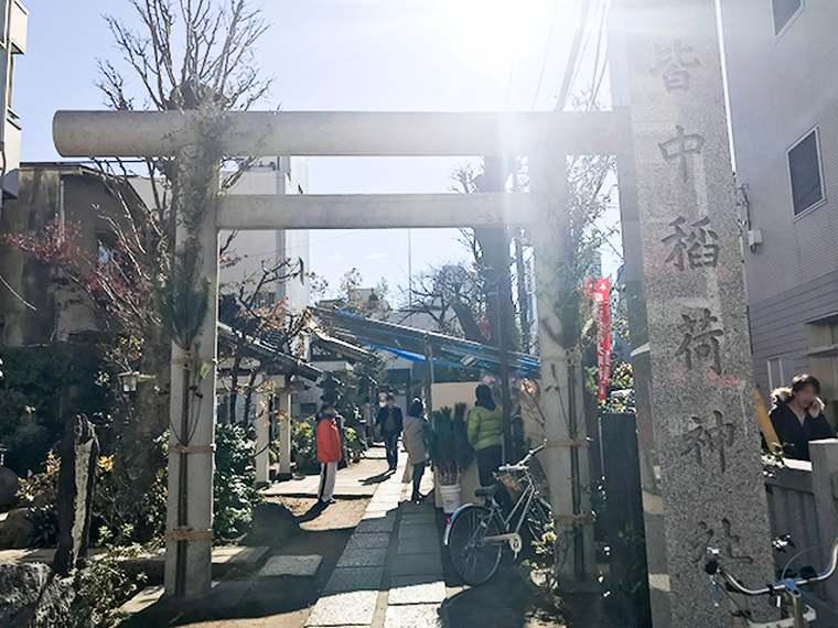 新大久保駅近く 「皆中(かいちゅう)稲荷神社」 賭け事