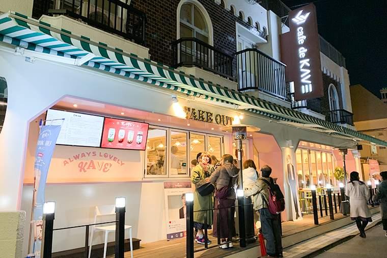 新大久保 韓国 カフェ 芸能人オーナー 「cafe de KAVE(カフェドケイブ)」