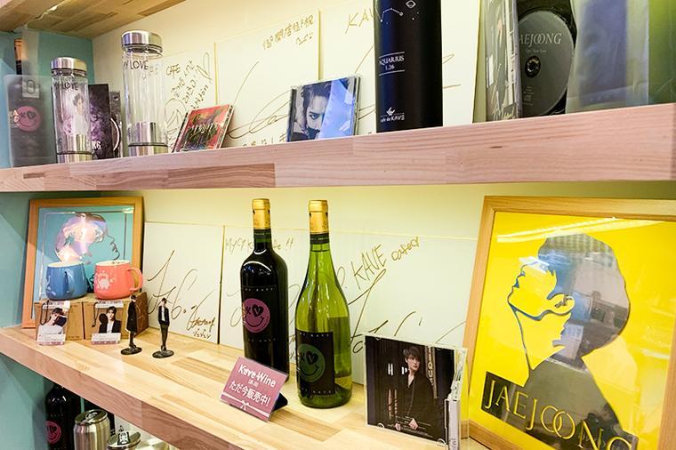 新大久保 韓国 ジェジュン カフェ「cafe de KAVE」SUPER JUNIOR サイン