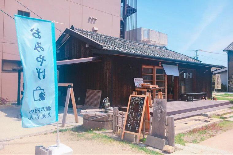 瀬戸内・小豆島のお土産「島モノ家」