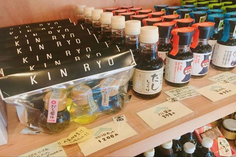 小豆島のしょうゆのお土産