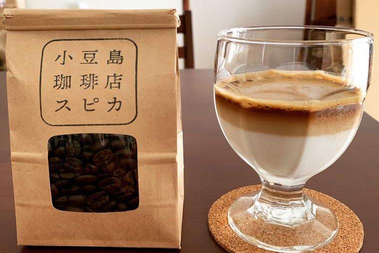 小豆島珈琲店スピカのコーヒー