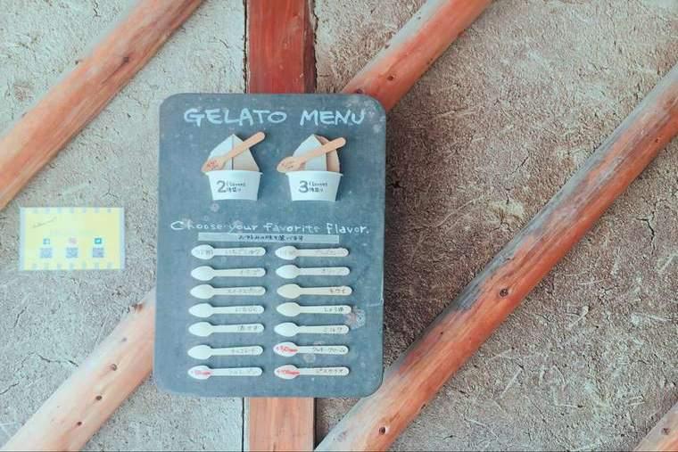 「MINORI GELATO」のジェラートメニュー