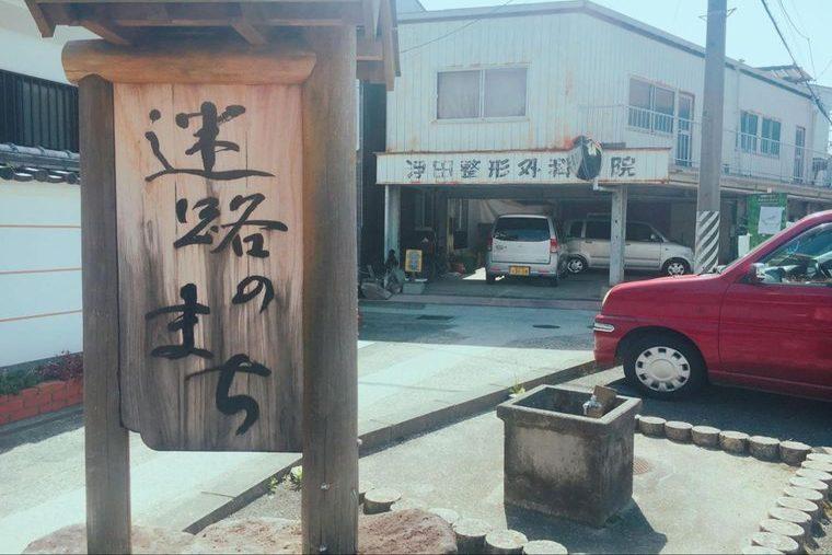 「迷路のまち」小豆島の土庄本町