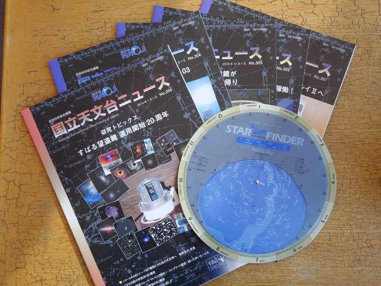 星空観測を楽しむ温泉旅 高峰高原ホテル 国立天文台ニュース