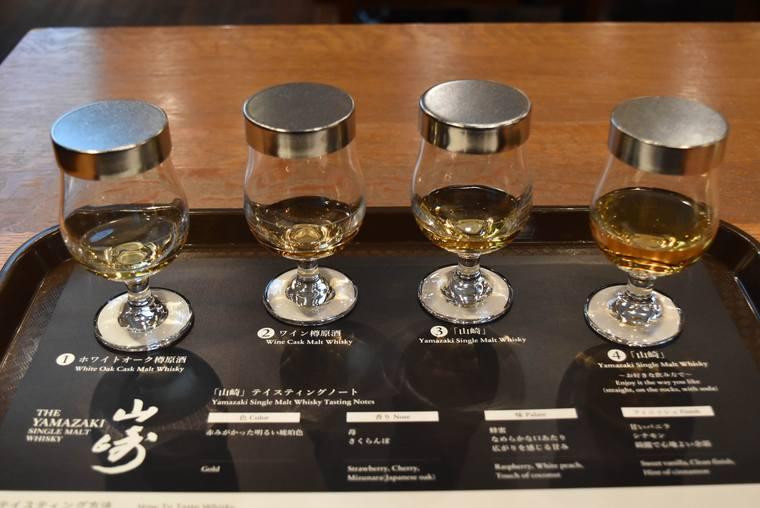 用意された4種類のテイスティンググラス