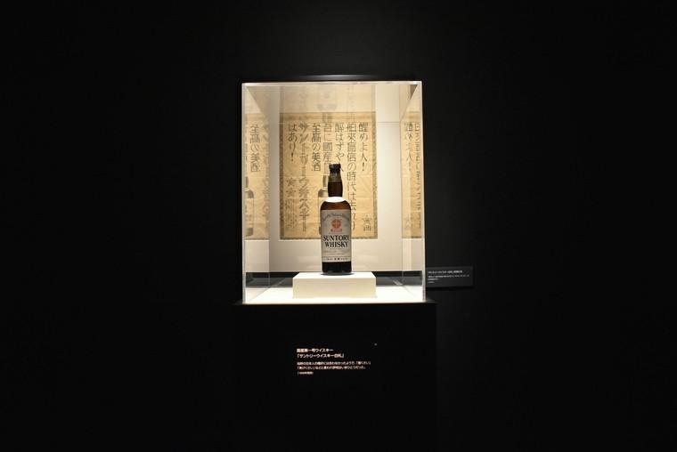 日本初の本格国産ウイスキー「白札」