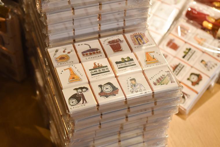 サントリー山崎蒸溜所のウイスキー製造工程が描かれたオリジナルピュアチョコレート