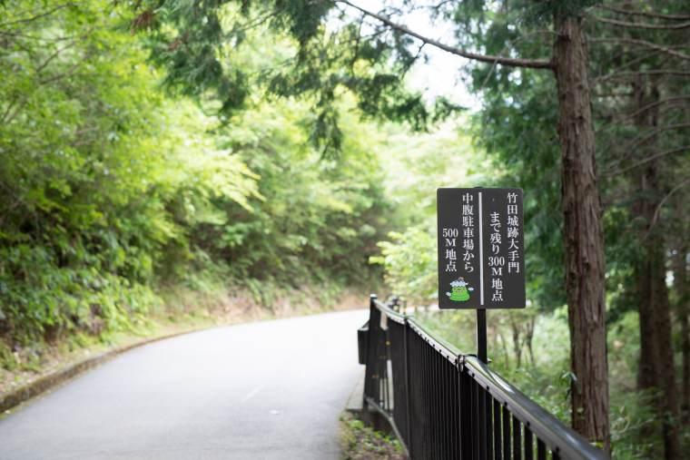 竹田城 西登山道