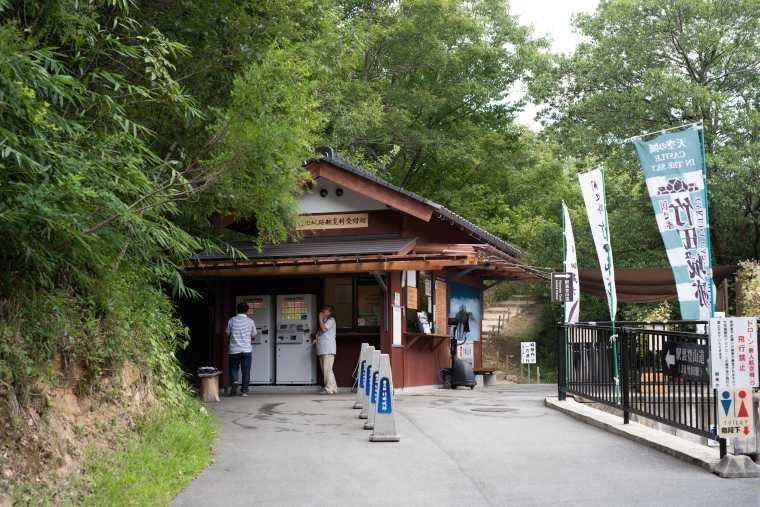 竹田城跡入り口