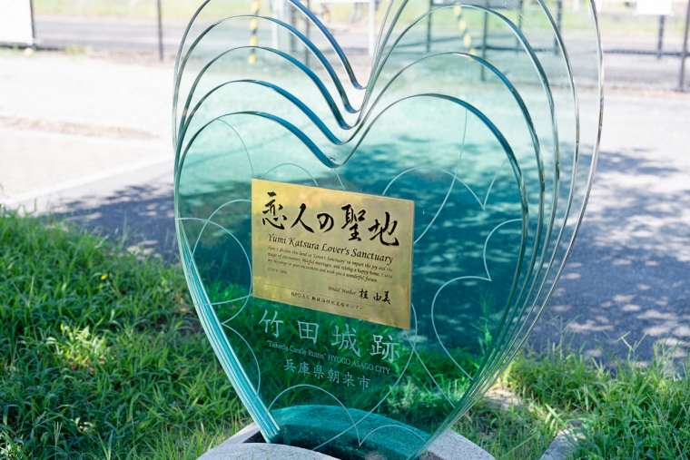 竹田城 日本100名城 恋人の聖地