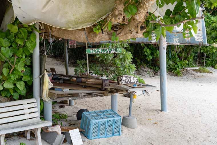 カイジ浜の販売所