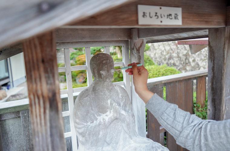 清巌寺「おしろい地蔵さま」