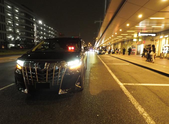 羽田空港タクシー