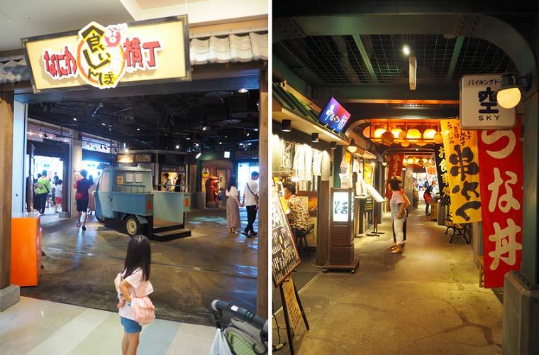 大阪グルメが集まる天保山マーケットプレースにある「なにわ食いしんぼ横丁」