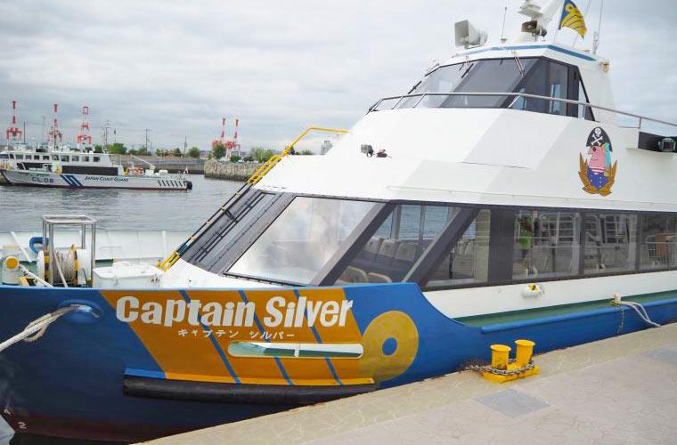 ユニバーサルシティポートと海遊館を結ぶシャトルクルーザー キャプテンライン