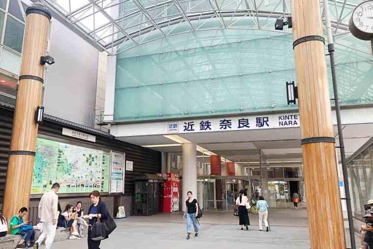 東大寺 近鉄奈良駅