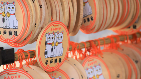 良縁祈願ならここ、浅草・今戸神社!御朱印や招き猫にも注目!