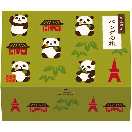 東京土産 桂新堂「パンダの旅」