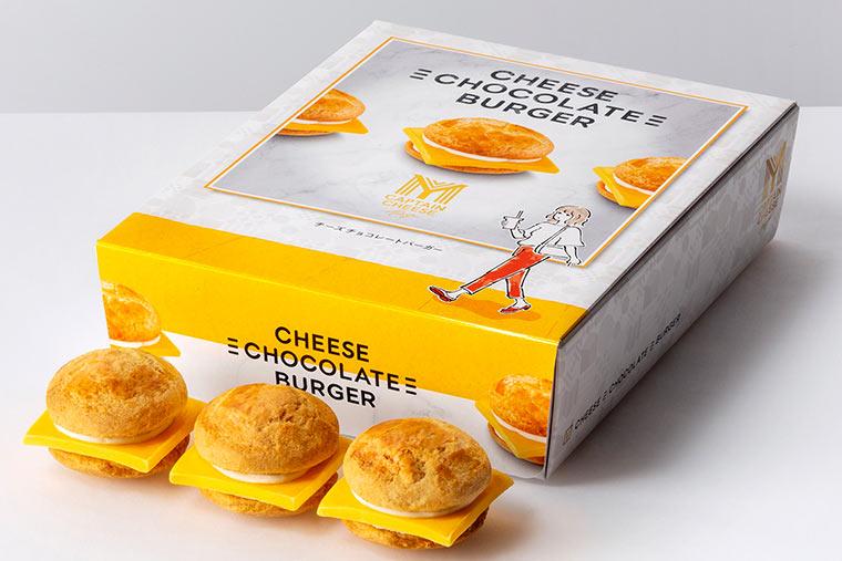 東京駅土産 マイキャプテンチーズTOKYO「チーズチョコレートバーガー」