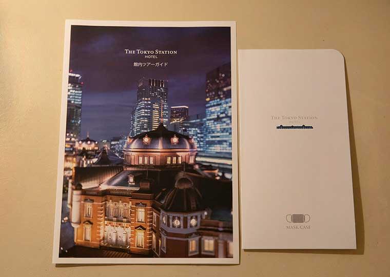 東京ステーションホテル 館内ツアーガイド