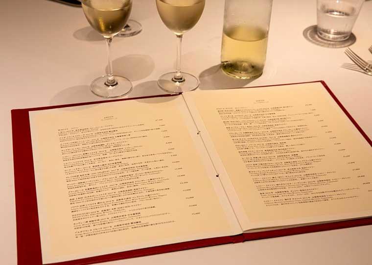 東京ステーションホテル ブランルージュ ワインリスト