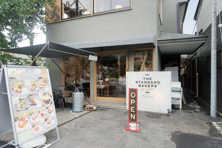 日光東照宮 「THE STANDARD BAKERS 日光店」