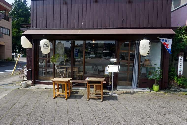 日光東照宮 「古民家cafe&Guest house Tora」