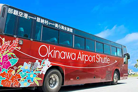 沖縄エアポートシャトル