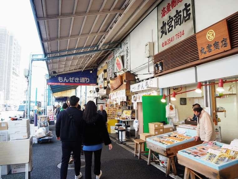 築地 場外市場