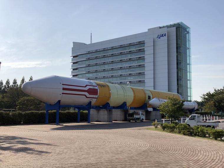 筑波宇宙センター