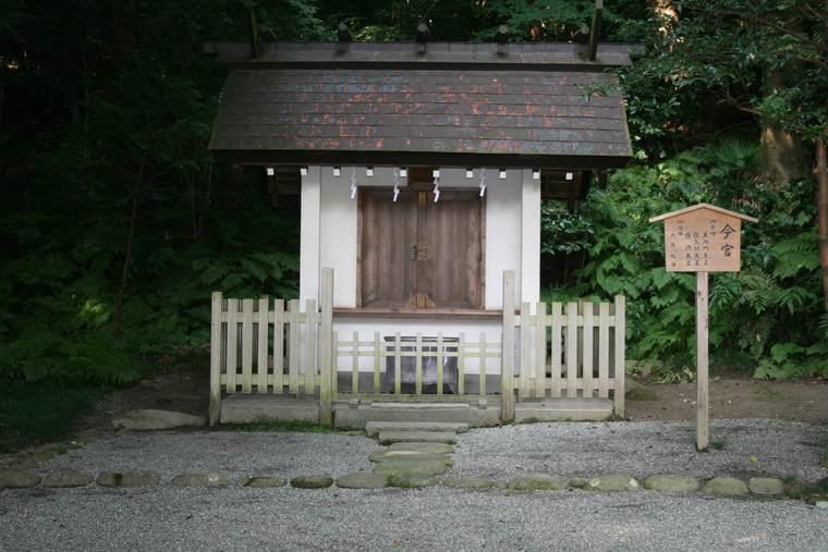 鶴岡八幡宮 今宮