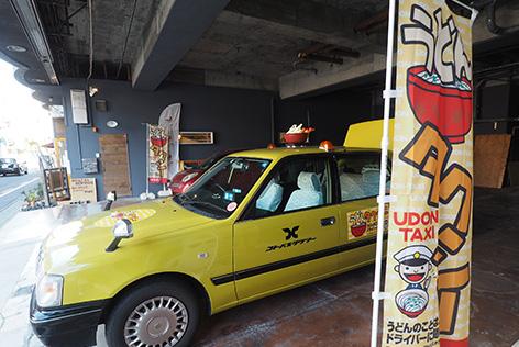 うどんタクシー車庫