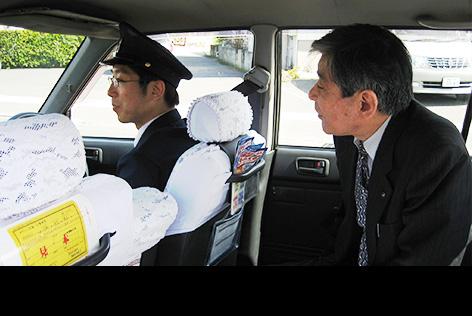 うどんタクシー試験