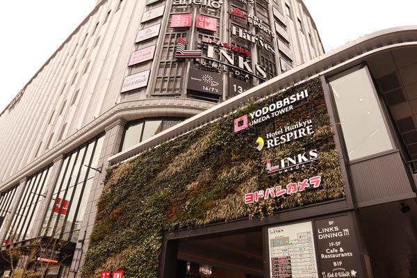 グランフロント大阪側の「LINKS UMEDA」入り口の外観