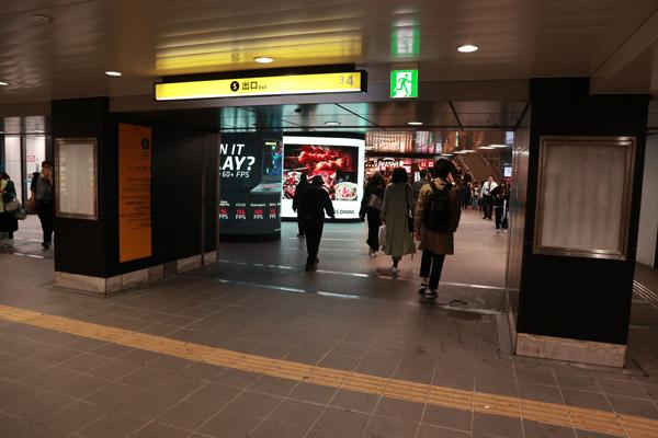 御堂筋線梅田駅の北改札から5番出口