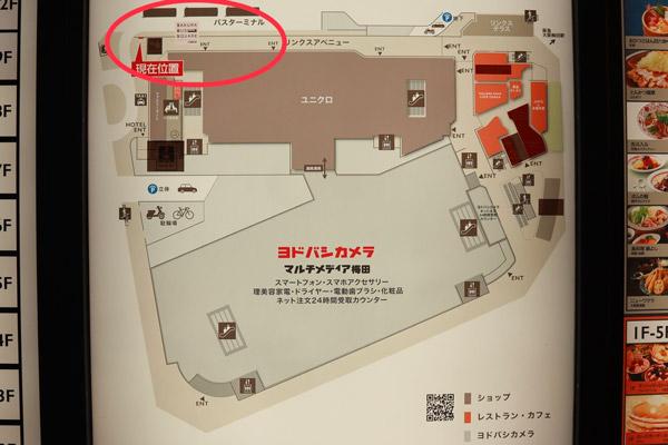 赤丸がバスターミナルのある場所(1階)