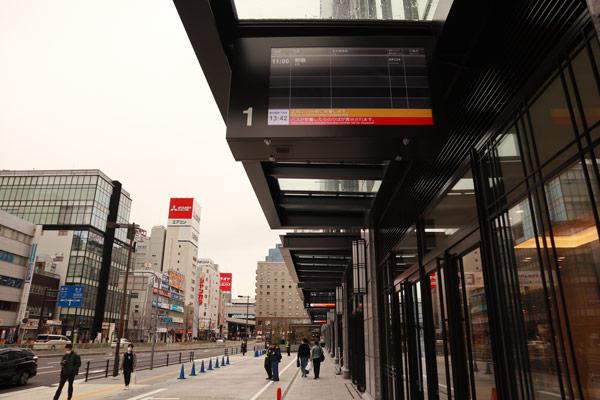 「ヨドバシ梅田タワー前バスターミナル」