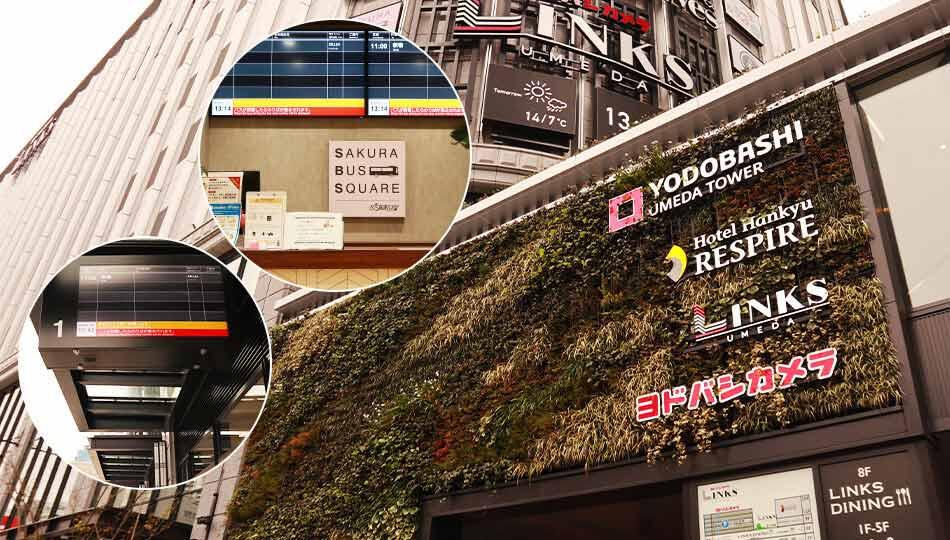 大阪のバス旅に便利!「ヨドバシ梅田タワー前バスターミナル」をご紹介!