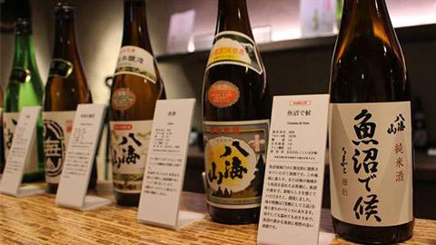 八海醸造がプロデュース!新潟「魚沼の里」で雪国の文化を体験