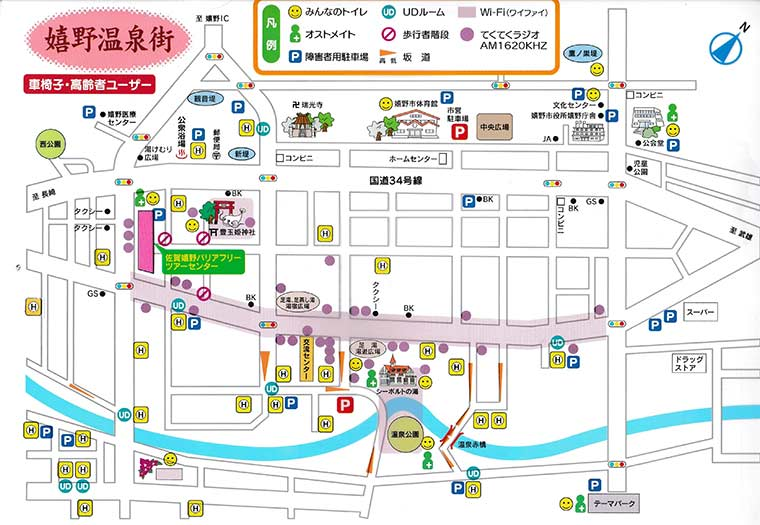 坂道や階段などが描かれた街歩きマップ