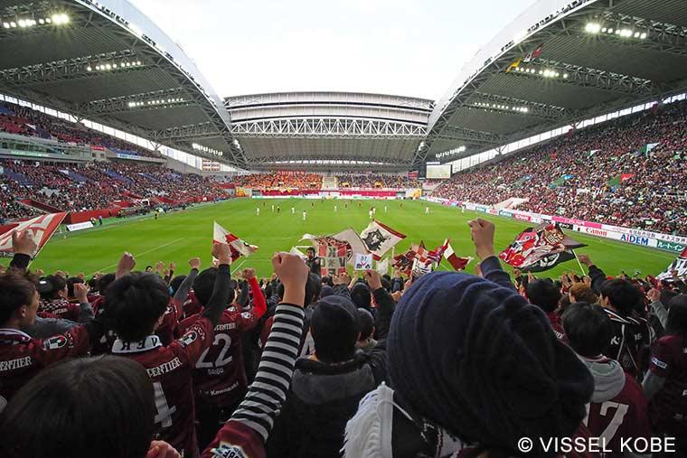 ノエビアスタジアム神戸(ノエスタ)