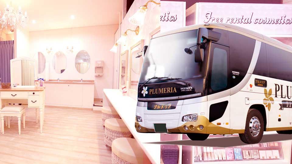 旅の移動は女性でも安心の高速・夜行バス!事前チェックで快適バス旅