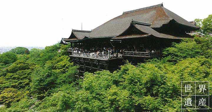 「清水の舞台」で知られ、世界遺産にも登録される清水寺
