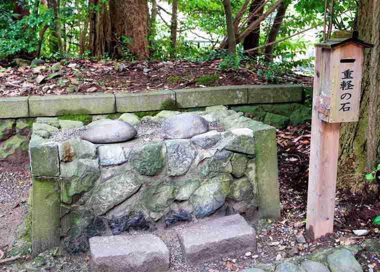 彌彦神社 火の玉石
