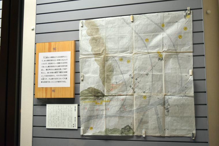 大山崎歴史資料館の山崎合戦に関する展示