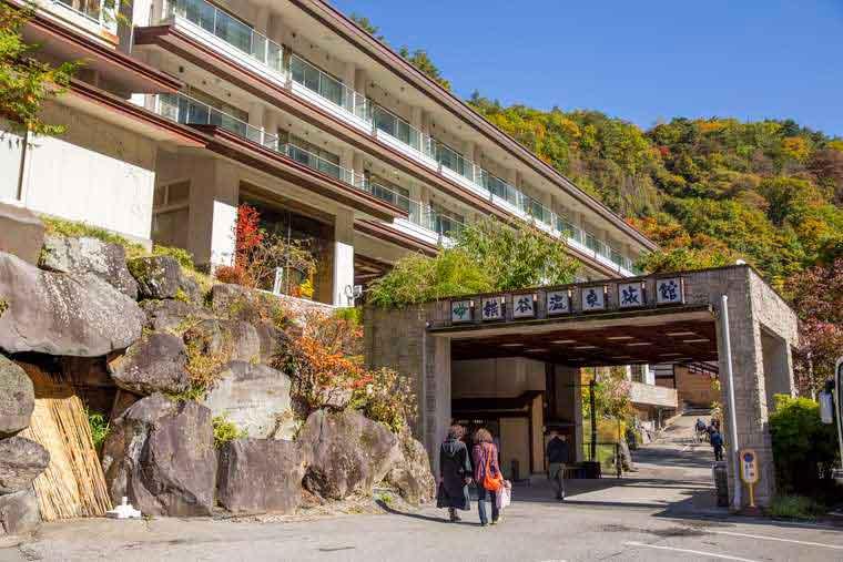 横谷渓谷 横谷温泉旅館